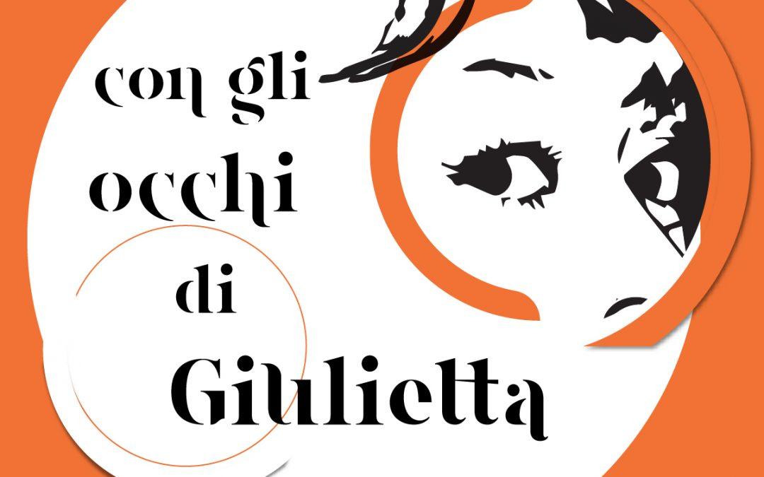 """Il Dipartimento Educativo di Cinecittà si Mostra è partner scientifico del progetto """"Con gli occhi di Giulietta"""" insieme a """"Senza titolo"""" e all'ente capofila I. C. di San Giorgio di Piano, paese natale di Giulietta Masina."""